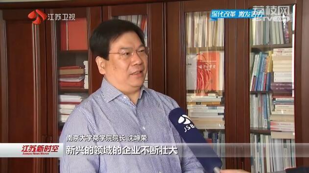 【深化改革 激发活力】江苏持续发力供给侧改革 加快新旧动能转换