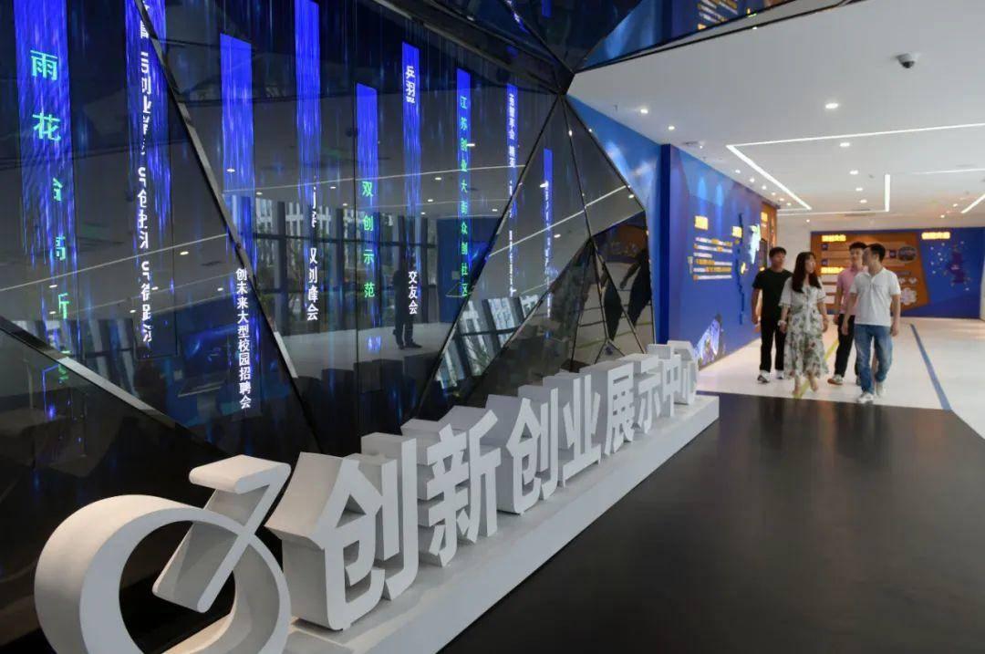 软件谷建成双创展示中心。南报融媒体记者 冯芃 摄