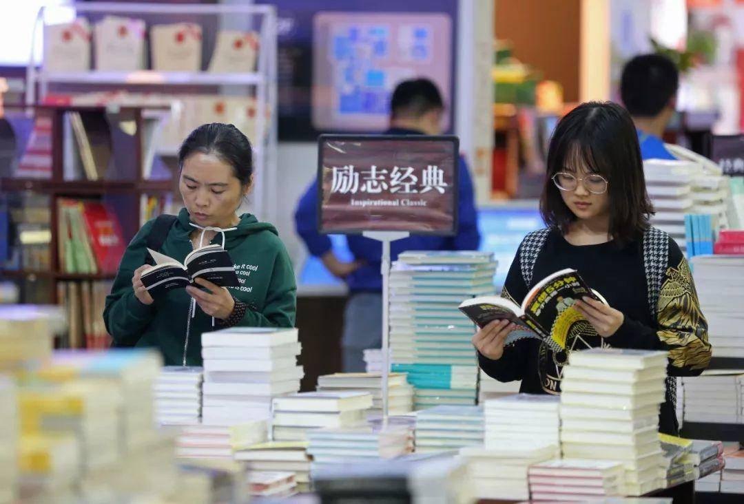 书香南京。南报融媒体记者 徐琦摄