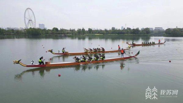 这个端午佳节,江苏各地群众用健身运动迎接!