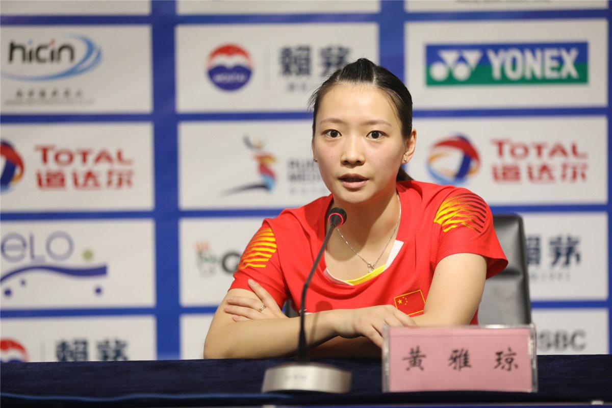 中国羽毛球队进入比赛节奏 世锦赛国羽名单公布